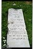 Jewish cemetery in Velyki Mezhirychi (Mezherichi, Mezhrich) Tombstone – הספרייה הלאומית