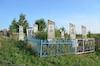 Jewish cemetery in Edineţ – הספרייה הלאומית