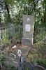 Jewish cemetery in Mykolaev (Podolia) Tombestone of Aron Milman (1928-1942) – הספרייה הלאומית