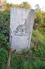 Jewish Cemetery in Briceni (Brichany) – הספרייה הלאומית
