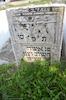 Old Jewish Cemetery in Medzhybizh Tombstone of Sara Hadasdaughter of Elyakum (л36) – הספרייה הלאומית
