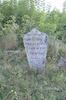 New Jewish Cemetery in Medzhybizh Tombstone of Nahman son of Asher Zelik Dervicher – הספרייה הלאומית