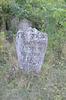 New Jewish Cemetery in Medzhybizh Tombstone of Zeev son of David – הספרייה הלאומית