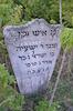 New Jewish Cemetery in Medzhybizh Tombstone of Yeshayah son of Israel – הספרייה הלאומית