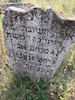New Jewish Cemetery in Medzhybizh Tombstone ofReizi daughter of Moshe – הספרייה הלאומית