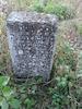 New Jewish Cemetery in Medzhybizh Tombstone of Malka daughter of Rabbi Israel Avraham, the rabbi of Proskurov – הספרייה הלאומית