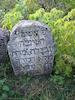 New Jewish Cemetery in Medzhybizh Tombstone of Beila Dvora daughter of Natanel – הספרייה הלאומית