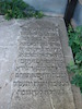 Women's ohel in the New Jewish Cemetery in Medzhybizh Tombstone of Sarah Rivkah, daughter of R. Avraham Yaakov of Sadigora in the ohel – הספרייה הלאומית