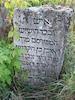 New Jewish Cemetery in Medzhybizh Tombstone of Reuven son of the holy David Tzvi – הספרייה הלאומית