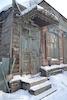 Wooden Jewish house in Omsk – הספרייה הלאומית