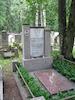 Third Jewish cemetery in Vilnius – הספרייה הלאומית