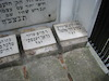 Third Jewish cemetery in Vilnius Ohel of Rabbi Haim Ozer Grodzinski – הספרייה הלאומית