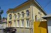 Habad Synagogue (former Glaziers synagogue) in Chişinău – הספרייה הלאומית