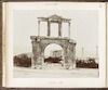Arch of Hadrian – הספרייה הלאומית
