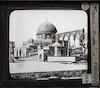 Mosqueé d'Omar -Mosque of Omar – הספרייה הלאומית