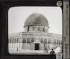 Mosqueé d'Omar – הספרייה הלאומית