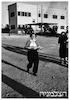 שריד גב' פרידל שליסר – הספרייה הלאומית