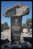 Jewish Cemetery in Bukhara – הספרייה הלאומית