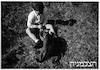 רעננה ילד עם חתול – הספרייה הלאומית