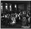 שיכון עולי רומניה 1946 – הספרייה הלאומית