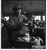 1942 גבעת חיים ייצור שמן לימונים – הספרייה הלאומית