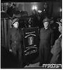 הבריגדה היהודית חנוכה 1944 – הספרייה הלאומית