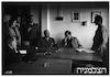 רפורטג'ה חיים ויצמן נורה – הספרייה הלאומית