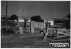 רגבה (רסקו) 11/1947 – הספרייה הלאומית