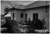 פרנק כפר שמריהו 3/1948 – הספרייה הלאומית