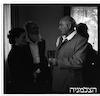 ויצמן קבלת פנים (בקריה) 10/1948 – הספרייה הלאומית