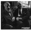 ביקור ראשון של ויצמן בקריה 10/1948 – הספרייה הלאומית
