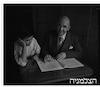 התזמורת הפילהרמונית ניקולאי מלכו, קטשן 12/1948 – הספרייה הלאומית