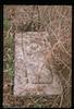 Jewish Cemetery in Niš Tombstone – הספרייה הלאומית