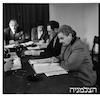 ועדת השירותים הצבוריים 1.1949 – הספרייה הלאומית