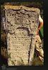 Jewish cemetery in Orhei (Orgeev) Tombstones – הספרייה הלאומית