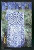 Jewish cemetery in Sataniv (Satanov), slides 1992 Tombstone – הספרייה הלאומית