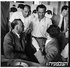 יעקב פוטובסקי ביקור במחנה חיל הים בחיפה 5.1949 – הספרייה הלאומית