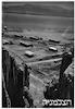 מבצע הסולל [=מפעל האשלג] סדום 1.1949 סכום – הספרייה הלאומית