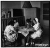 בית צעירות מזרחי תל אביב – הספרייה הלאומית