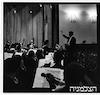 התזמורת הפילהרמונית לאונרד ברנשטיין 5/1947 – הספרייה הלאומית