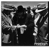 הרצליה הנחת אבן פינה למלון שרון 5/1947 – הספרייה הלאומית