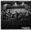התזמורת הפילהרמונית קורט וייל – הספרייה הלאומית