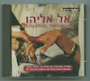Eliyahoo Hanabee the musical tradition of the Bene Israel of Bombay .[book + sound recording]