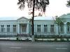 Abo Simkhaev House in Kokand – הספרייה הלאומית