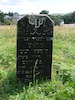 Jewish Cemetery in Volozhin, photos 2007 – הספרייה הלאומית