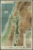 Topographical & physical map of Palestine; compiled from the Palestine Exploration Fund surveys and other authorities /; Under the direction of J.G.Bartholomew... and revised by George Adam Smith – הספרייה הלאומית