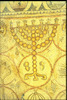 Maon Nirim Synagogue – הספרייה הלאומית