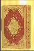 Mezeritsch Psalms Binding – הספרייה הלאומית