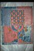 Second Istanbul Bible Istanbul, fol. B – הספרייה הלאומית