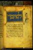 The First Parma Haggadah Fol. 11v – הספרייה הלאומית